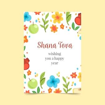 Plantilla de tarjeta de felicitación shana tova