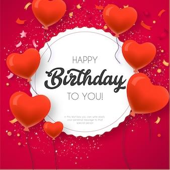 Plantilla de tarjeta de feliz cumpleaños con globos preciosos