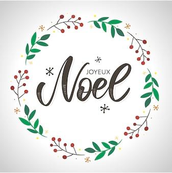 Plantilla de tarjeta de feliz navidad con saludos en idioma francés. feliz navidad.