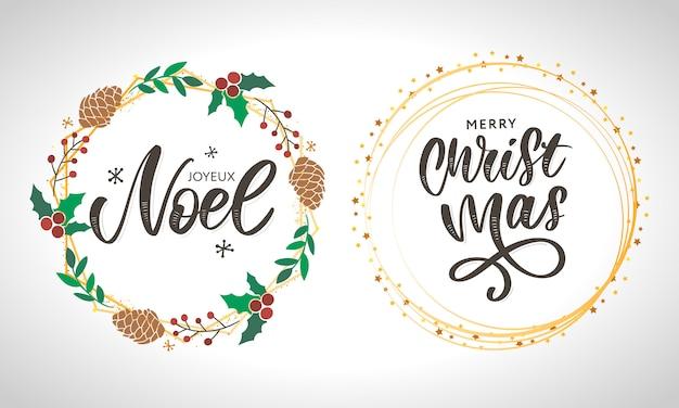 Plantilla de tarjeta de feliz navidad con saludos en idioma francés. feliz navidad