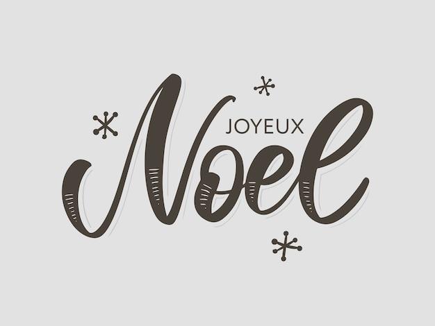 Plantilla de tarjeta de feliz navidad con saludos en idioma francés