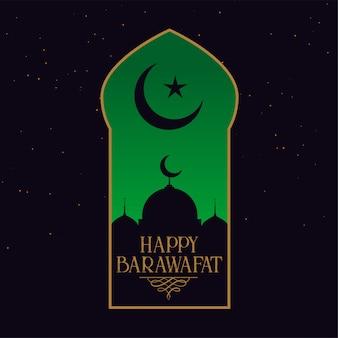 Plantilla de tarjeta de festival barawafat feliz