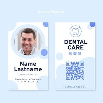 Plantilla de tarjeta de identificación médica plana