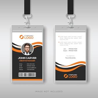 Plantilla de tarjeta de identificación moderna creativa con detalles de color naranja.
