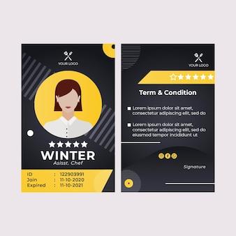 Plantilla de tarjeta de identificación de restaurante de comida rápida de barbacoa