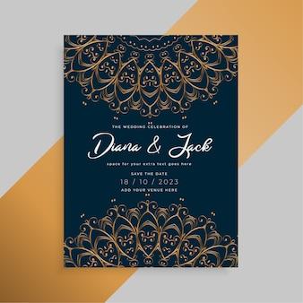 Plantilla de tarjeta de invitación de boda de estilo mandala de lujo