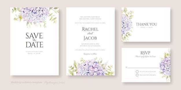 Plantilla de tarjeta de invitación de boda de flor de hortensia.