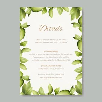 Plantilla de tarjeta de invitación de boda con hermosas hojas