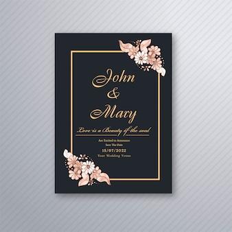 Plantilla de tarjeta de invitación de boda con ilustración de fondo floral decorativo