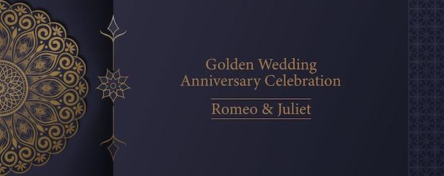 Plantilla de tarjeta de invitación de celebración de aniversario de bodas de golden mandala