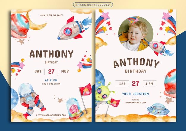 Plantilla de tarjeta de invitación de cumpleaños con ilustración de acuarela de tema del espacio exterior