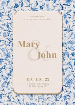 Plantilla de tarjeta de invitación editable con ilustración de flores y pavos reales de acuarela