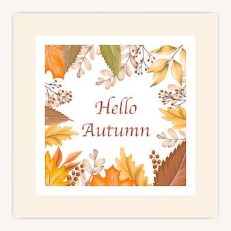 Plantilla de tarjeta de invitación de hojas de otoño