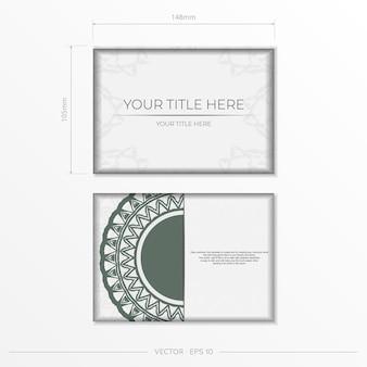 Plantilla de tarjeta de invitación con lugar para el texto y adornos vintage. diseño de vector de lujo para postal en color blanco con adornos griegos oscuros.