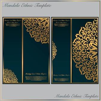 Plantilla de tarjeta de invitación con motivos de oro mandala.