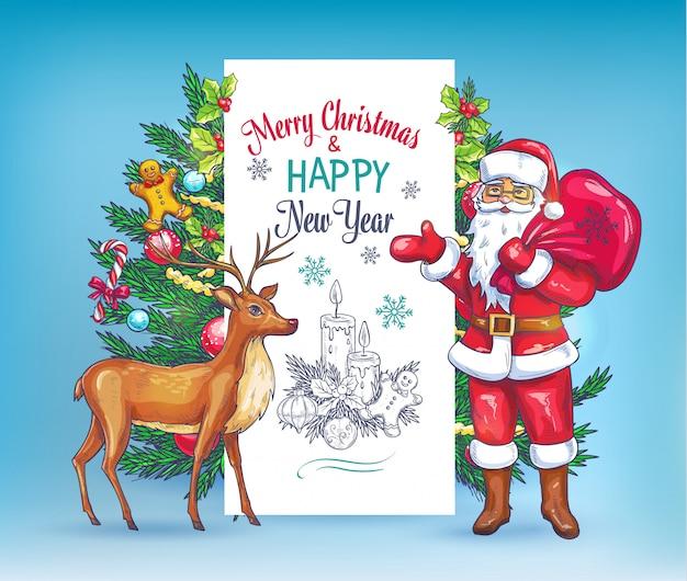 Plantilla de tarjeta de invitación de navidad.