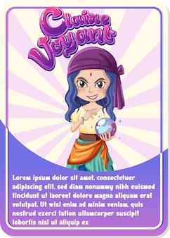Plantilla de tarjeta de juego de personajes con la palabra claire voyant