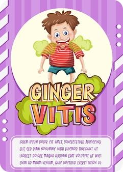 Plantilla de tarjeta de juego de personajes con la palabra ginger vitis