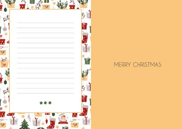 Plantilla de tarjeta de navidad con costuras y elementos de año nuevo.