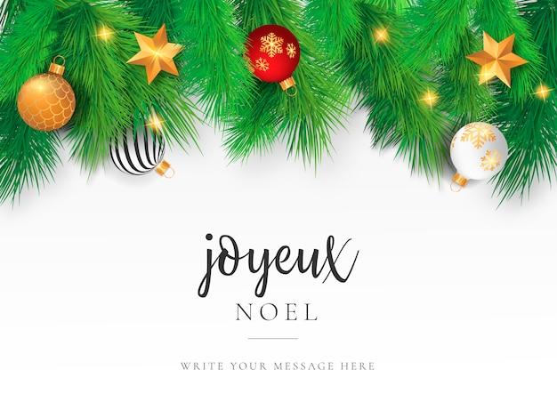 Plantilla de tarjeta de navidad hermosa