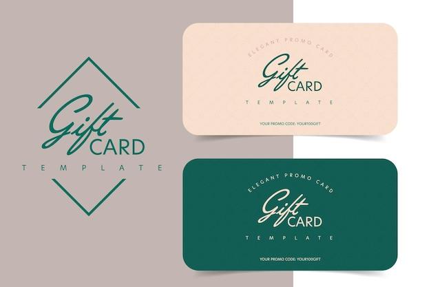 Plantilla de tarjeta de regalo elegante con código de promoción comercial.
