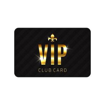 Plantilla de tarjeta vip, sobre fondo blanco. ilustración