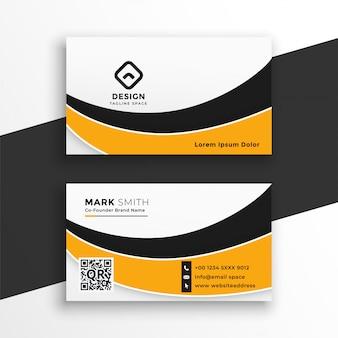 Plantilla de tarjeta de visita abstracta ondulada blanca y amarilla