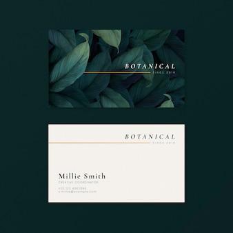 Plantilla de tarjeta de visita botánica, estilo elegante