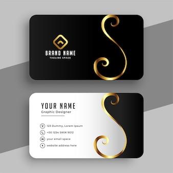 Plantilla de tarjeta de visita elegante remolino dorado