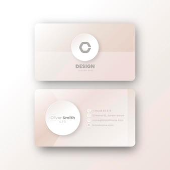 Plantilla de tarjeta de visita mínima neumorph