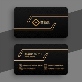 Plantilla de tarjeta de visita negra y dorada