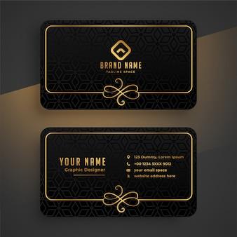 Plantilla de tarjeta de visita negra oscura y dorada
