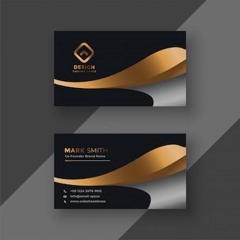 Plantilla de tarjeta de visita premium de oro de lujo