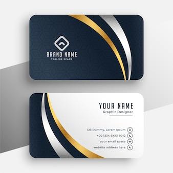 Plantilla de tarjeta de visita premium profesional