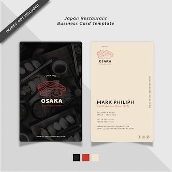 Plantilla de tarjeta de visita de restaurante de japón