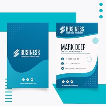 Plantilla de tarjeta de visita vertical de negocios inteligente