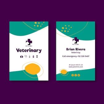 Plantilla de tarjeta de visita vertical veterinaria con foto