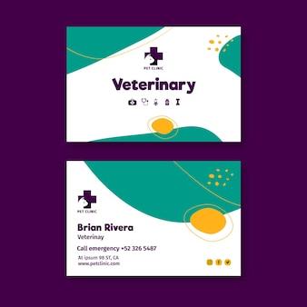 Plantilla de tarjeta de visita veterinaria con foto