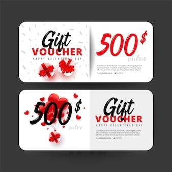 Plantilla de tarjetas de regalo de compras con caja de regalo, forma de amor y números de 500 dólares.