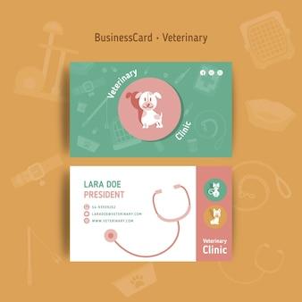 Plantilla para tarjetas de visita veterinarias de doble cara
