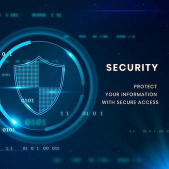 Plantilla de tecnología de seguridad de datos con icono de escudo