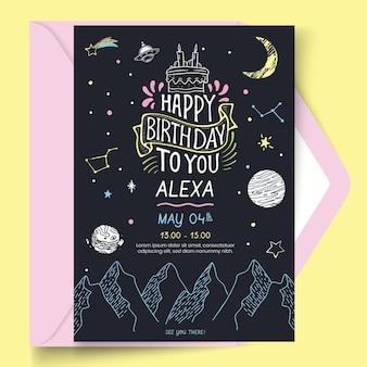 Plantilla de tema de espacio de tarjeta de cumpleaños