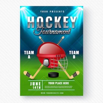 Plantilla de torneo de hockey abstracto creativo