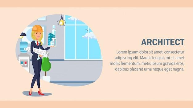 Plantilla de vector de banner de página web de arquitecto.