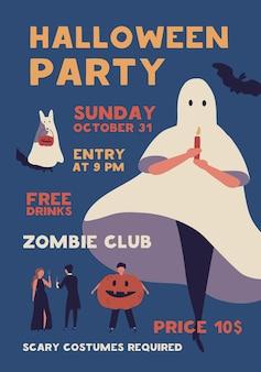 Plantilla de vector de cartel plano de fiesta de disfraces de halloween. invitación al evento de celebración del club zombie