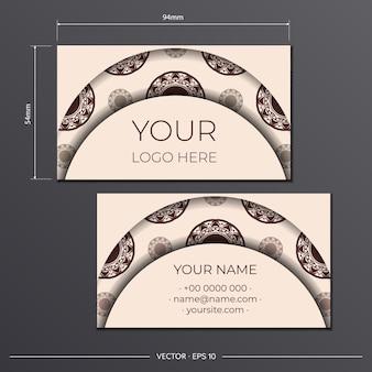 Plantilla de vector para el diseño de impresión de tarjetas de visita en color beige con patrones de lujo. preparar una tarjeta de presentación con un lugar para su texto y un adorno abstracto.