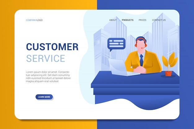 Plantilla de vector de fondo de página de destino de servicio al cliente