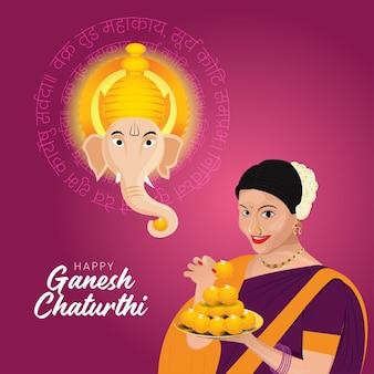 Plantilla de vector de mujer ganesh chaturthi marathi