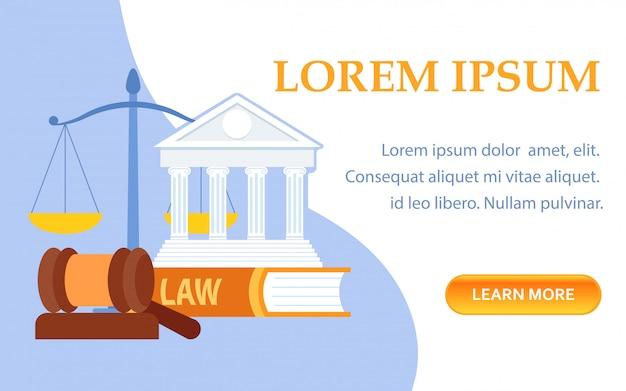 Plantilla de vector de página de aterrizaje de símbolos de la escuela de derecho