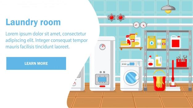 Plantilla de vector de página web de sala de lavandería. baño.